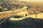 Chang Cheng (Great Wall)