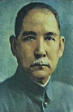 Memorial House of Dr. Sun Yat-Sen